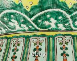 Antique Chinese Famille-Rose Garlic Head Porcelain Vase, Ming Dynasty Mark