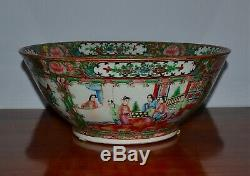 Antique Chinese Famille Rose Medallion Bowl Approx. 11.5 Inch Diameter Porcelain
