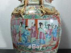 Antique Chinese Famille Rose Medallion Porcelain BOTTLE VASE with DRAGON LIZARDS