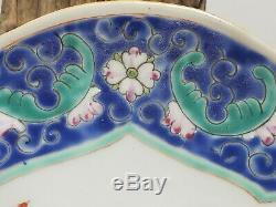 Antique Chinese Famille Rose Porcelain Dish Plate