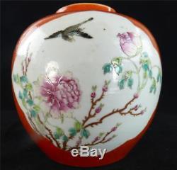 Antique Chinese Famille Rose Porcelain Ginger Jar Coral Ground Kangxi Nian Zhi