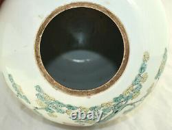 Antique Chinese Famille Rose Porcelain Jar Vase Imperial Figures Landscape Gilt