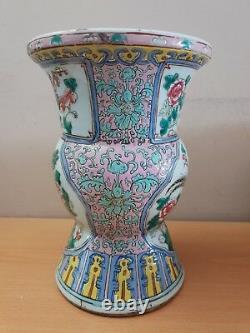 Antique Chinese Famille Rose Porcelain Vase Phoenix Bird Flowers