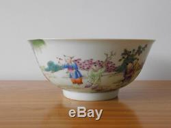 Antique Chinese Famille Rose Shen De Tang Mark Porcelain Bowl