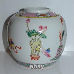 Antique Chinese Famille Rose Vase Jar Scholar's Objects
