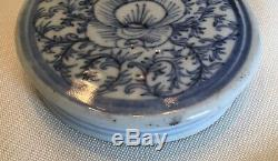 Antique Chinese Ginger Jar/Lid, Blue White Porcelain, Qing Wax Seal Authenticity