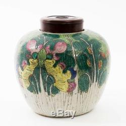 Antique Chinese Glazed Porcelain Cabbage Ginger Jar Vase Shanghai Export Stamp