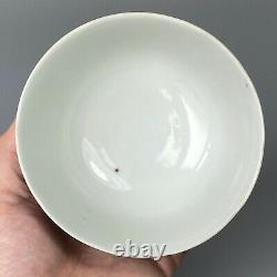 Antique Chinese Guangxu Period Blue and White Porcelain Bowl