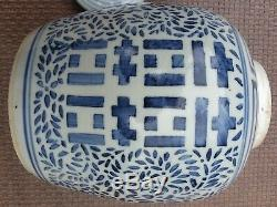 Antique Chinese Kangxi Blue And White Porcelain Double Happiness Ginger Jar Mark