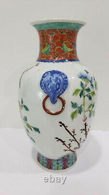 Antique Chinese Late Qing or Republic Period porcelain vase, birds & flowers