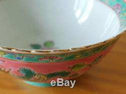 Antique Chinese Nyonya Nonya Straits Famille Rose Phoenix Porcelain Cup Bowl
