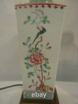 Antique Chinese Oriental Famille Rose Porcelain Vase Lamp On Brass Base