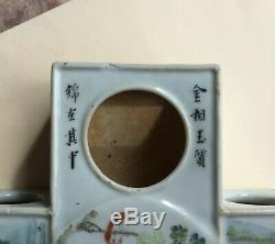 Antique Chinese PORCELAIN OPIUM HOLDER or QING