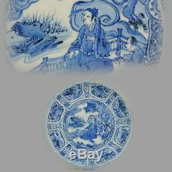 Antique Chinese Porcelain 16/17th C Wanli Kraak porcelain Plate Literatu
