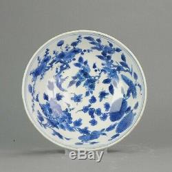 Antique Chinese Porcelain 16th c Ming Jiajing/Wanli Period Porcelain Bow