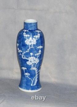 Antique Chinese Porcelain Blue White Prunus Blossom Baluster Vase 19th C 9