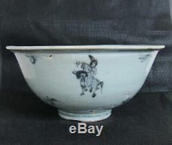 Antique Chinese Porcelain Blue and White Rider Middle Ming Bowl