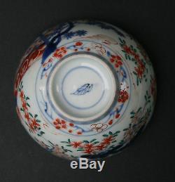Antique Chinese Porcelain Bowl Imari Style Kangxi Perfect