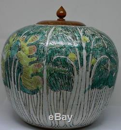 Antique Chinese Porcelain Cabbage Leaf/ Bok Choy Patter Lidded Jar-