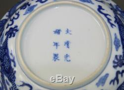 Antique Chinese Porcelain Dish Cup Bowl Blue White Dragon Guangxu Mark Qing 19th