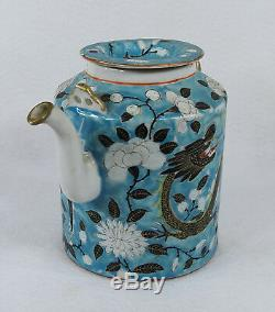 Antique Chinese Porcelain Famille Rose Verte Dragon Teapot