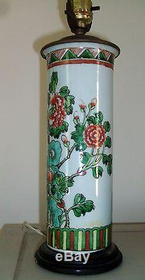 Antique Chinese Porcelain Famille Vert Vase Hat Stand Lamp Export 19th century