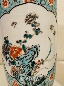 Antique Chinese Porcelain Famille Verte Vase