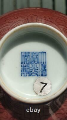 Antique Chinese Porcelain Glazed Dragon Bowl with Daoguang Mark