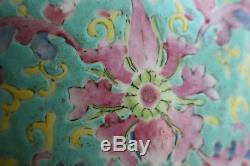 Antique Chinese Porcelain Hand Painted Colorful Pot