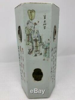 Antique Chinese Porcelain Hat Stand Hexagonal Famille Rose 10 Vase