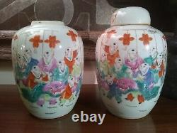 Antique Chinese Porcelain Jars Qing Parade of Boys Famille Rose