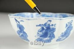 Antique Chinese Porcelain Shaped Bowl, Kangxi 1662-1722 Figures, Marked