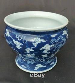 Antique Chinese Porcelain Vase 19Th Century
