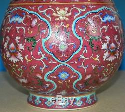 Antique Chinese Porcelain Vase Famille Rose Marked Qianlong Rare S7061