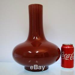 Antique Chinese Porcelain Vase Red Oxblood Glaze, Sang de Boeuf