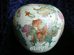 Antique Chinese Qing Dynasty Porcelain Famille Rose Ginger Jar