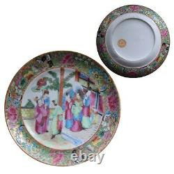 Antique Chinese Qing Dynasty Rose Mandarin plate, 19th century Daoguang #503