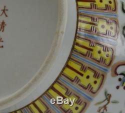 Antique Chinese Qing Famille Rose Butterfly Longevity Globular Porcelain Vase