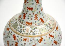Antique Chinese Qing Guangxu MK Famille Rose Fencai Hundred Bat Porcelain Vase