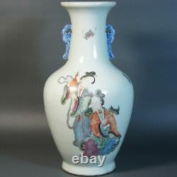 Antique Chinese Qing Porcelain Vase, Ear Handle, Magu and Mythical Beast, Rare