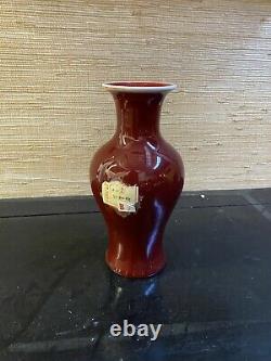Antique Chinese Red Glaze Porcelain Vase