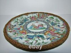 Antique Chinese Rose Medallion Porcelain Plate 980