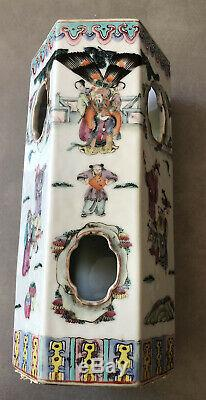 Antique Chinese Standing Porcelain Vase with Signature and Figural Design