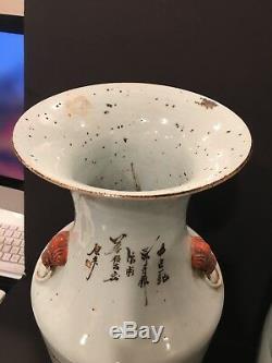 Antique Chinese famille rose porcelain vase 17