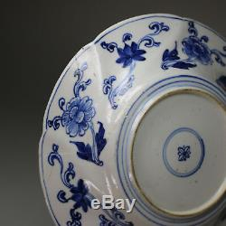Antique Chinese porcelain blue and white moulded dish, Kangxi (1662-1722)