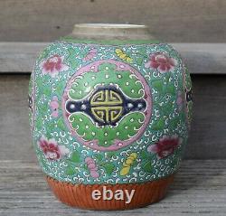 Antique Chinese porcelain ginger jar 19th Century Nonya Straits Peranakan