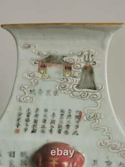 Antique Chinese porcelain vase pot holder wushuangpu Qing Dynasty scholar art