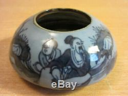 Antique Chinese small porcelain bowl with painted figures, SIGNED ON BOTTOM