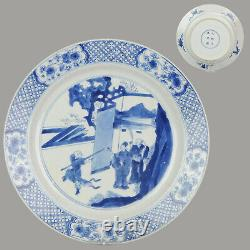 Antique Kangxi Chinese Porcelain Literati Blue and White Figural Plate Marked