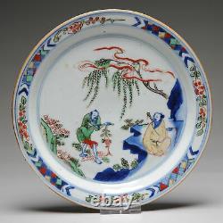 Antique Ko Akae Plate Chinese porcelain Wucai 17th c Tianqi Chongzhen